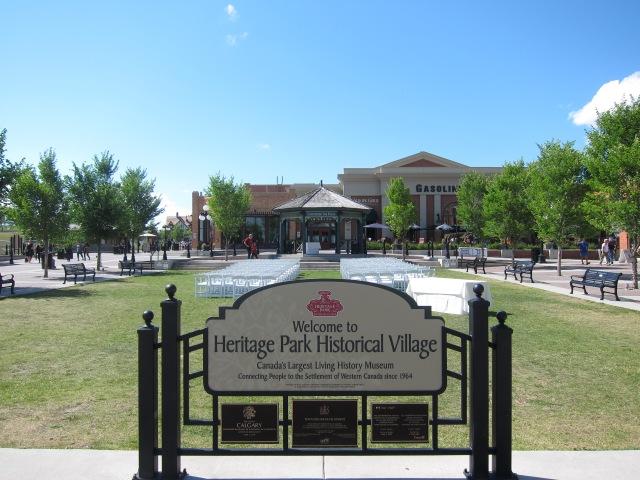 heritage park entrance